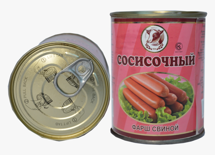 Canned Vienna Labels Png - Lincolnshire Sausage, Transparent Png, Free Download