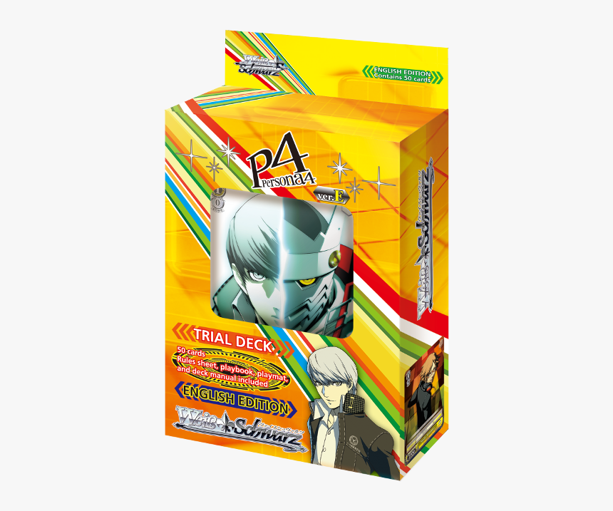 Box, HD Png Download, Free Download