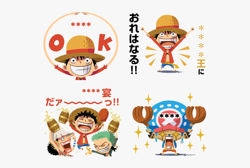 From Line App - One Piece, HD Png Download, Free Download