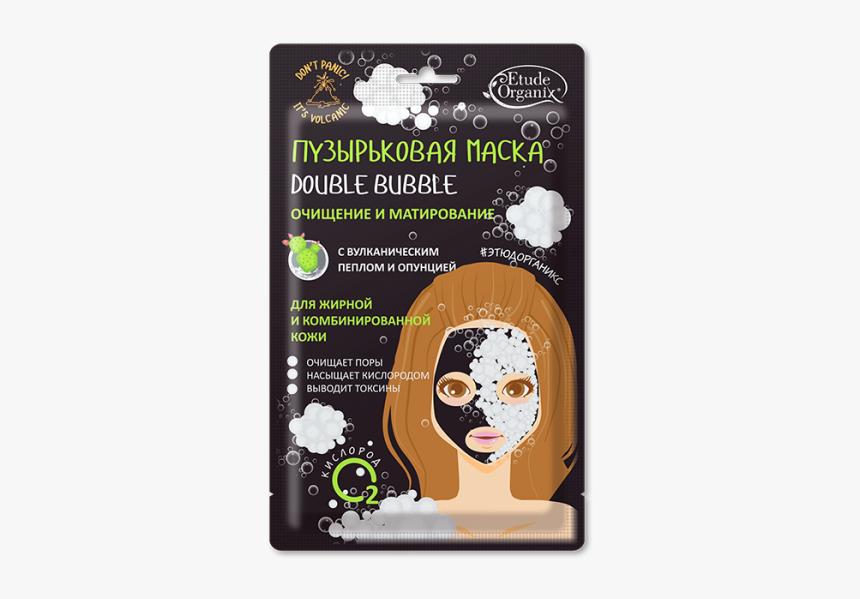 Etude Organix Для Лица Маска Пузырьковая, HD Png Download, Free Download