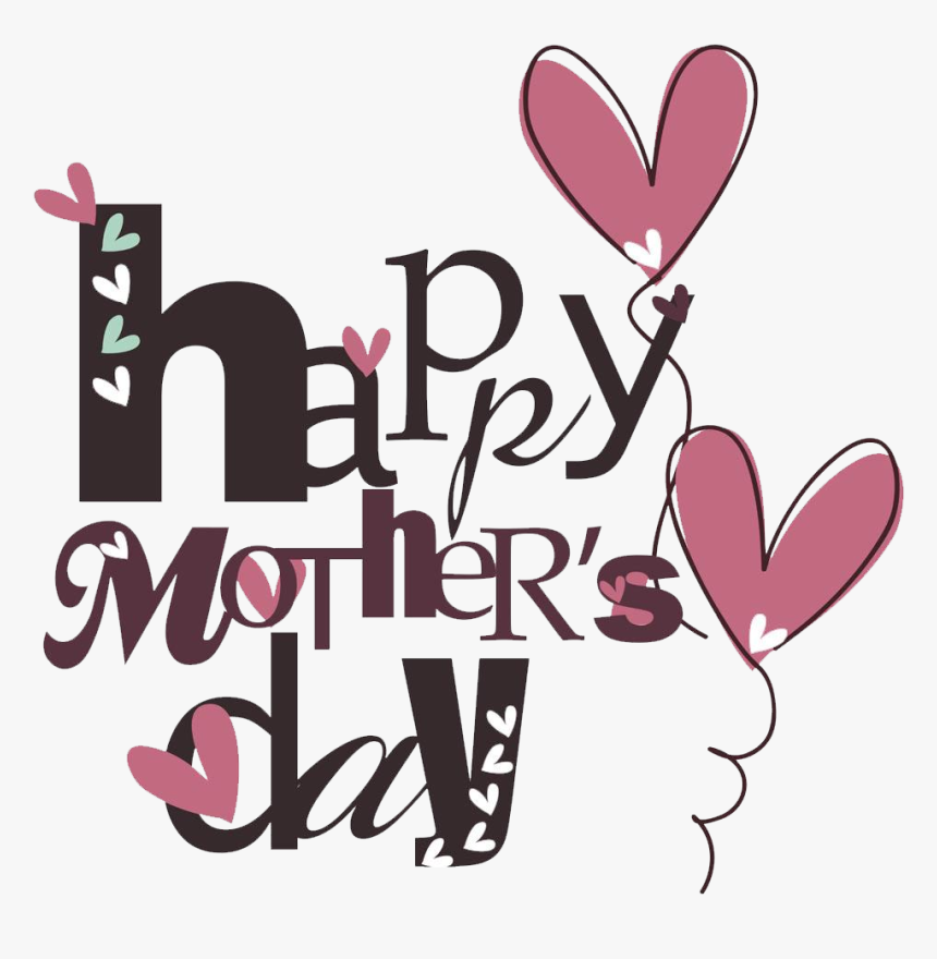 Mothers Day Png Wallpapers - Special Happy Mothers Day, Transparent Png, Free Download