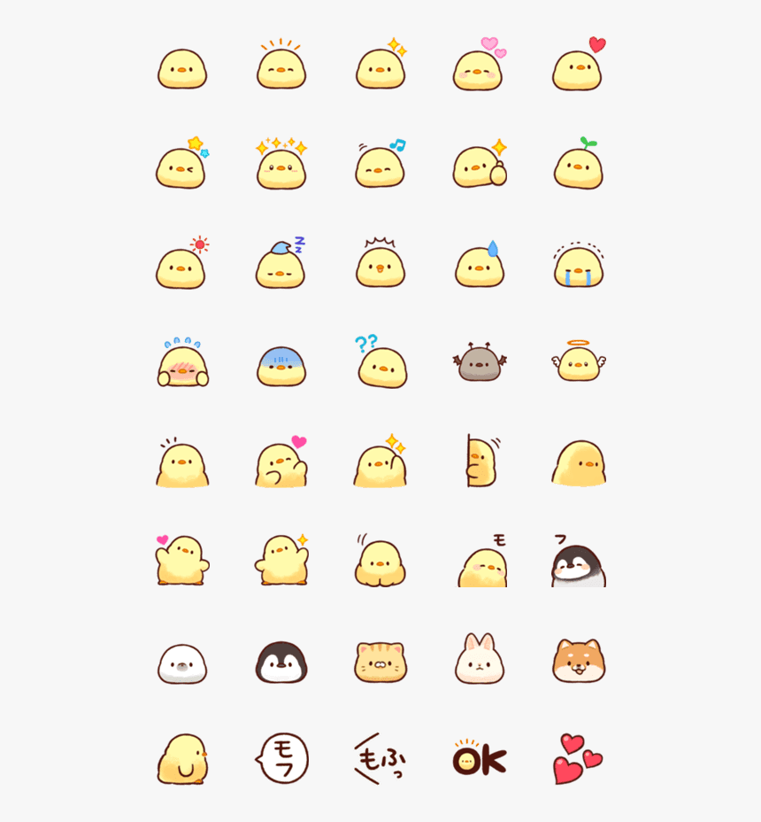 Soft And Cute Chick Stickers Png, Transparent Png, Free Download