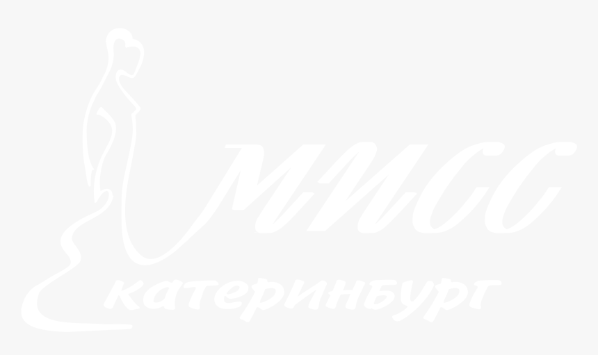Ihs Markit Logo White, HD Png Download, Free Download