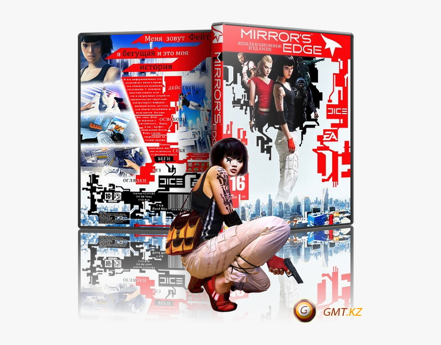 """Mirror""""s Edge V - Faith Mirror's Edge, HD Png Download, Free Download"""