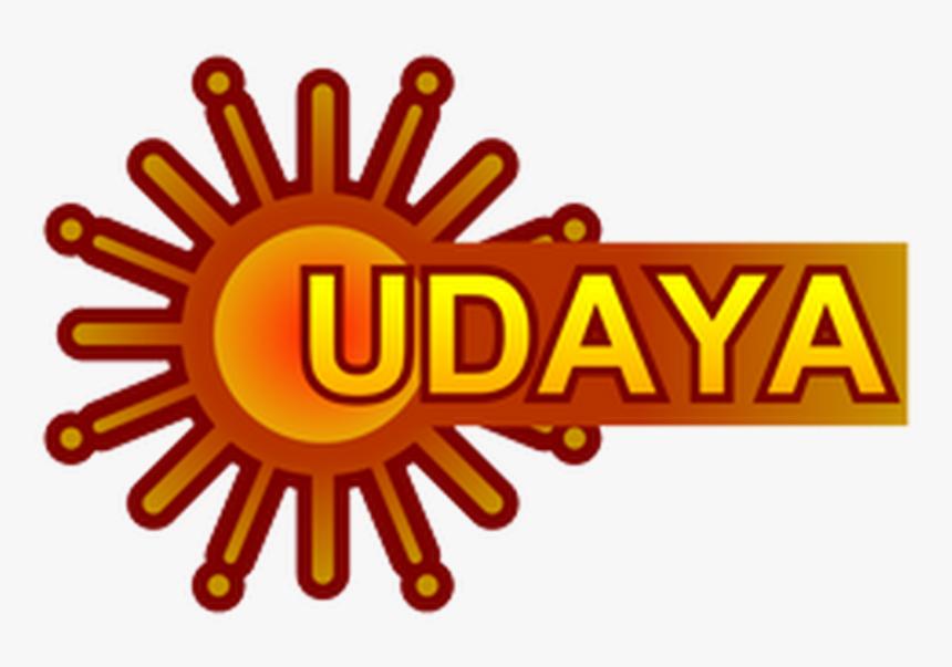 Udaya Logo By Dr - Gemini Tv Logo Png, Transparent Png, Free Download