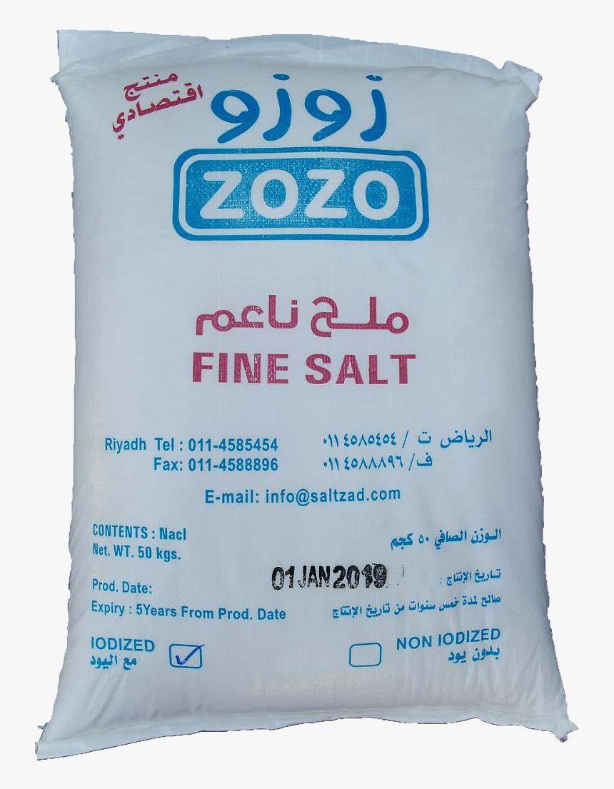 Salt Png, Transparent Png, Free Download