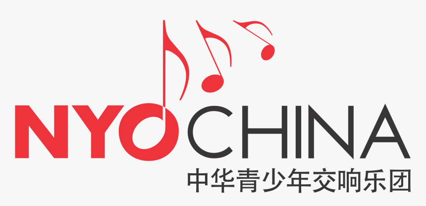 File - Nyo-china - Happy Chinese New Year 2011, HD Png Download, Free Download