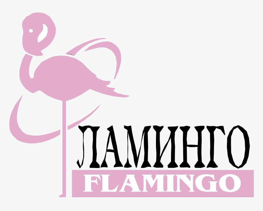 Фламинго Вектор Лого, HD Png Download, Free Download