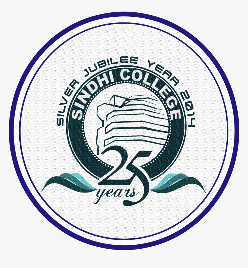 Logo - Model Engineering College, HD Png Download, Free Download