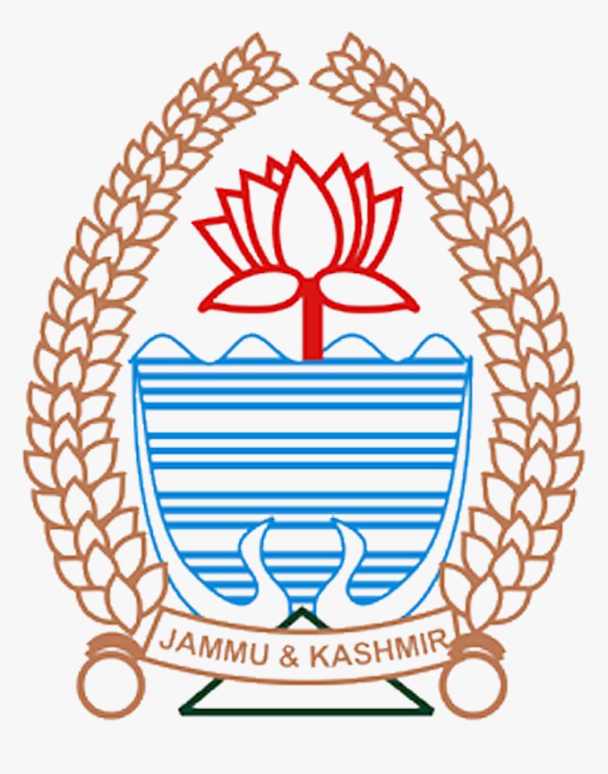 Aees Logo Png Transparent Svg Vector Freebie Supply - Cluster University Of Jammu Logo, Png Download, Free Download