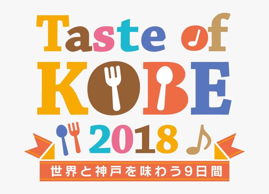 Kobe, Png Download - Poster, Transparent Png, Free Download