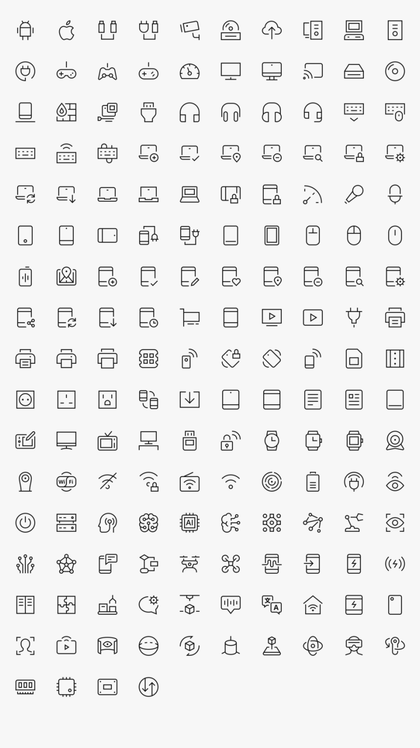 Icon Ui Free Download Png, Transparent Png, Free Download