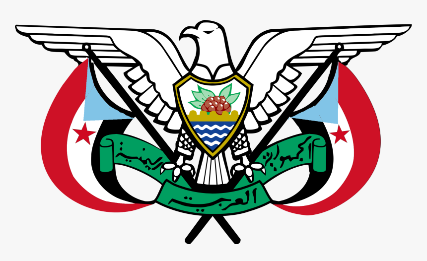 Wing Clipart Coat Arm - North Yemen Coat Of Arms, HD Png Download, Free Download
