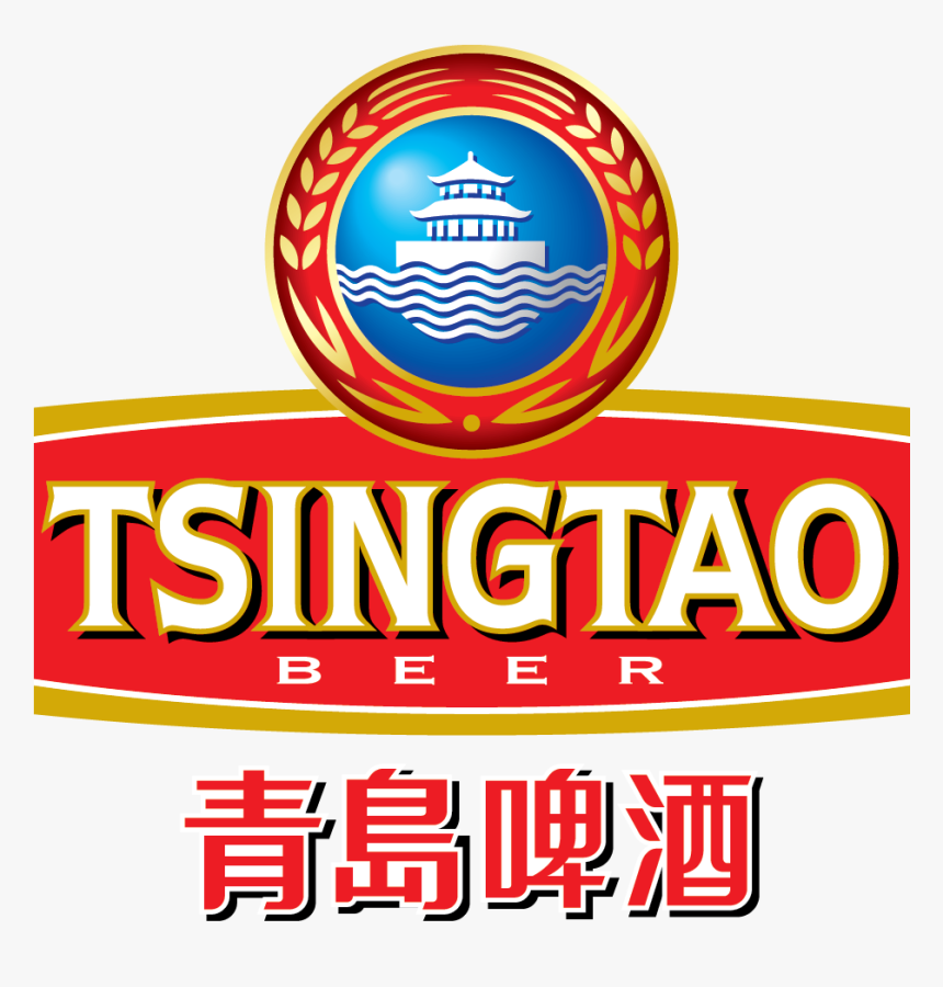 Tsingtao Brewery, HD Png Download, Free Download