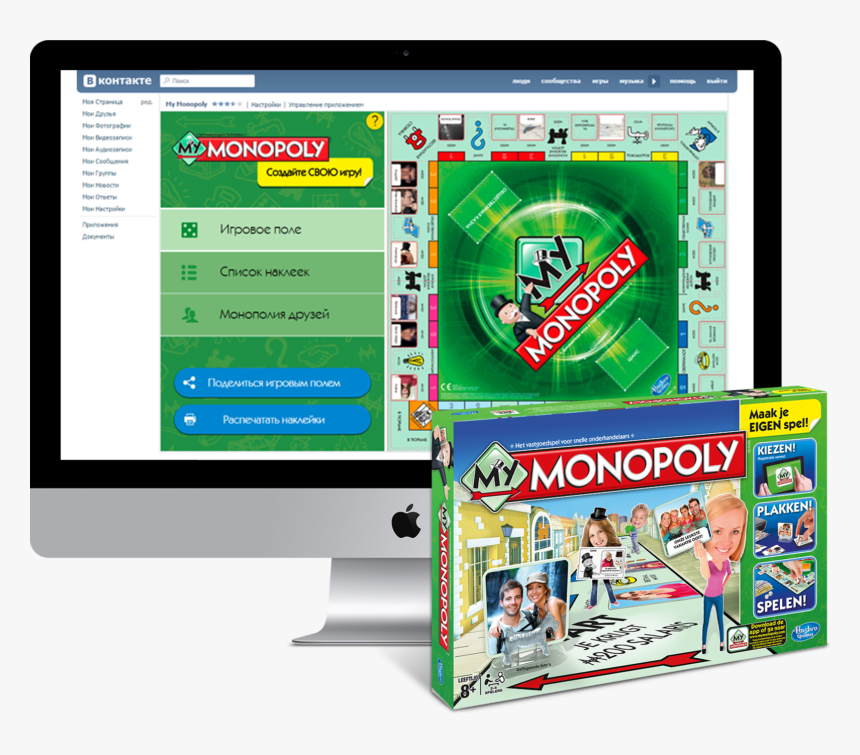Monopoly, HD Png Download, Free Download
