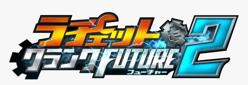 Ratchet Clank Future Ratchet Clank Future 2 Hd Png Download Kindpng