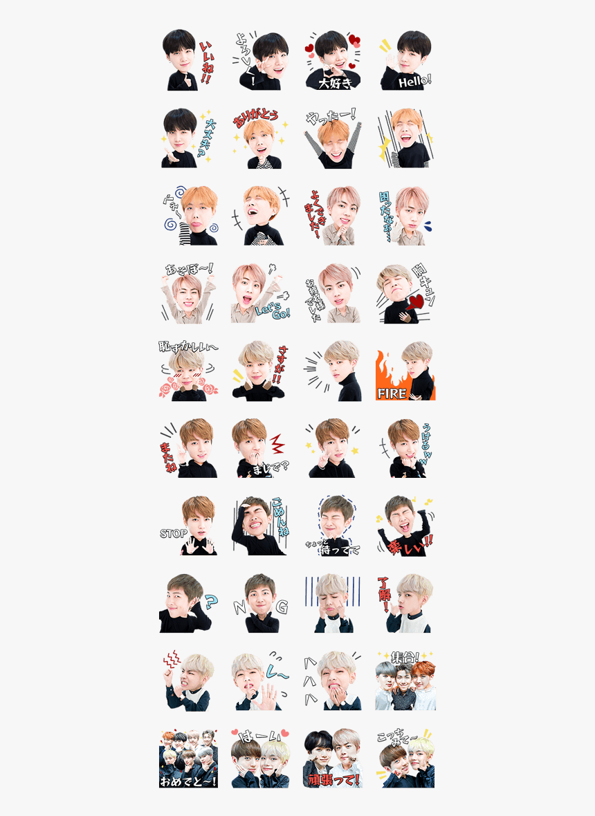 161219 Line Stickers List Free Printable Bts Stickers Hd Png Download Kindpng