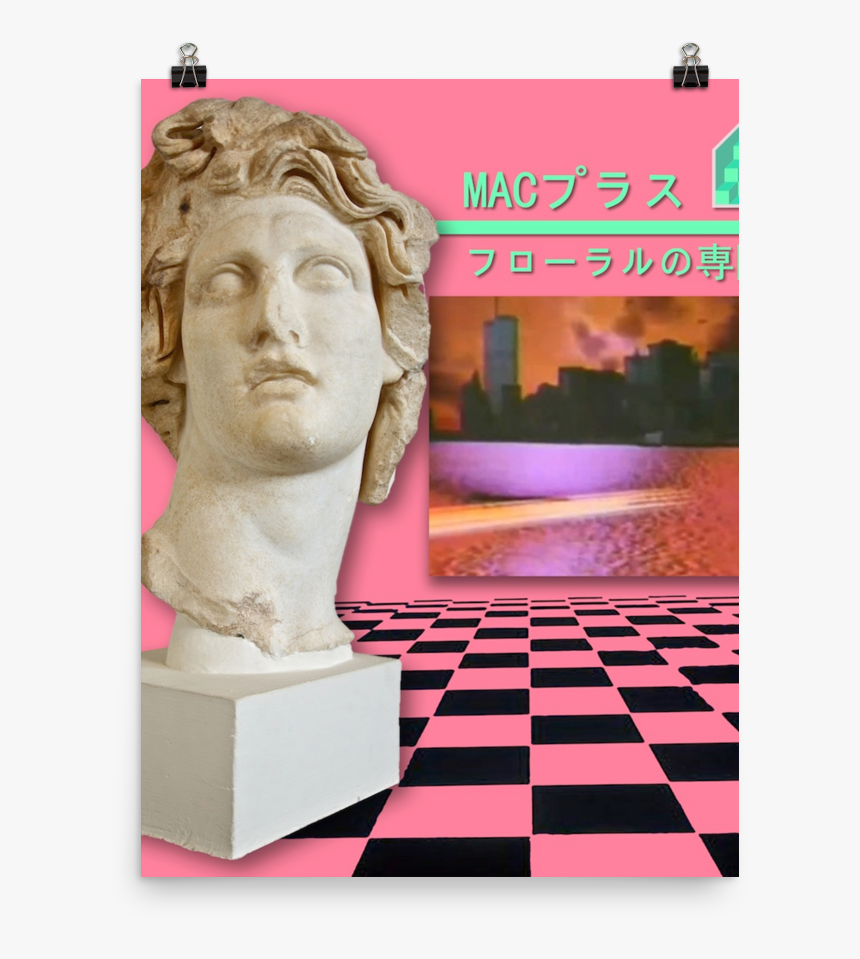 Floral Shoppe Macintosh Plus Cover, HD Png Download, Free Download
