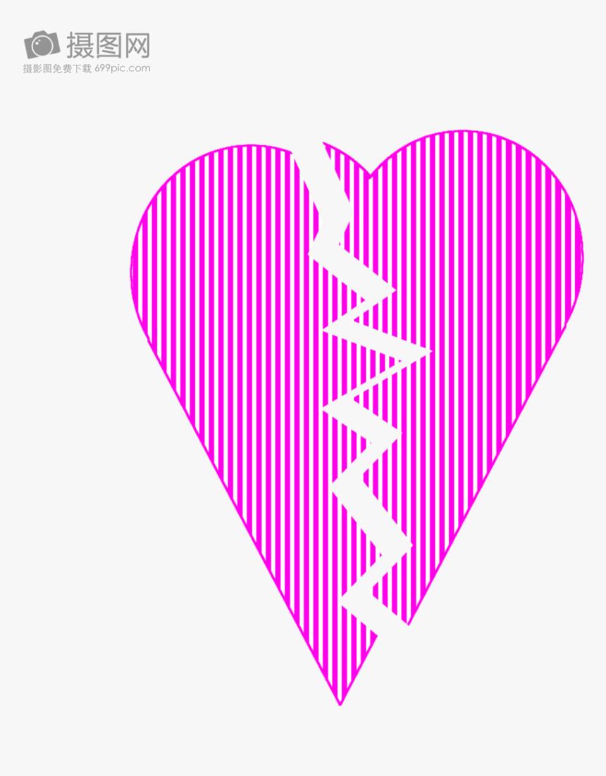 Transparent Heart Broken Png - Graphic Design, Png Download, Free Download