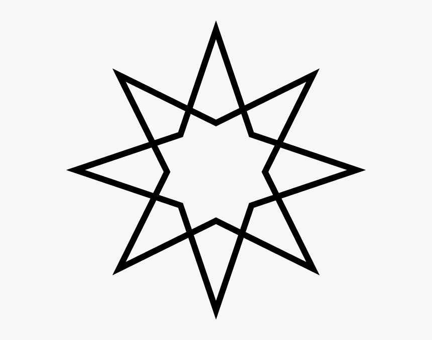 Ps Logo Star - 8 Pointed Star Pagan, HD Png Download, Free Download