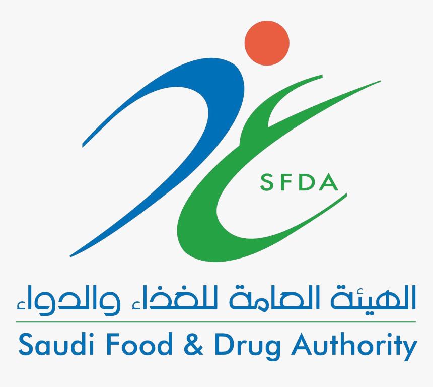 Saudi Food And Drug Authority Sfda Logo, HD Png Download - kindpng
