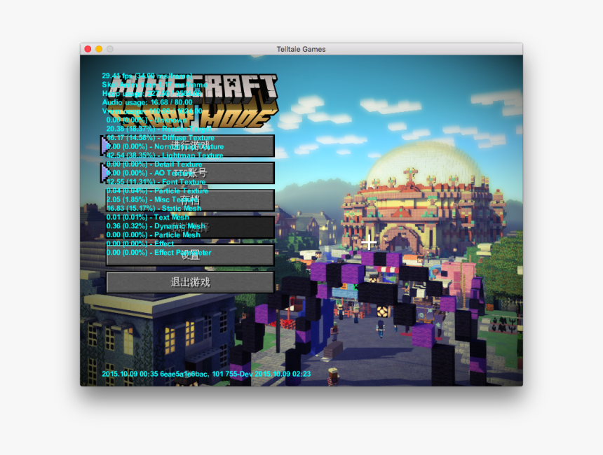 """Story Mode"""" 这款游戏? - Minecraft Adventure Update, HD Png Download, Free Download"""