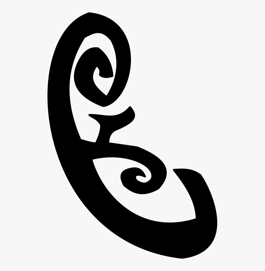 Mortal Instruments Runes, HD Png Download, Free Download