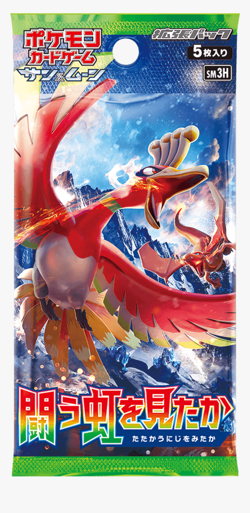 Pokemon Card Game Sm3h Sun & Moon To Have Seen The - Pokemon Booster Pack Japan, HD Png Download, Free Download