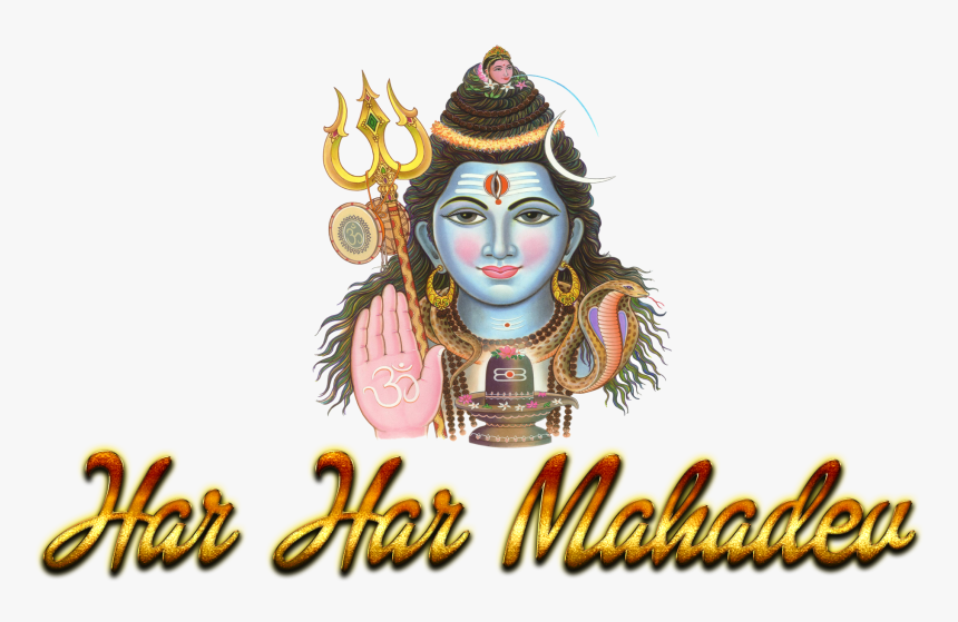 Shiva God - Hd Wallpapers, HD Png Download, Free Download