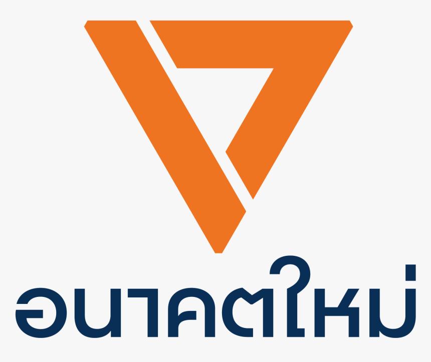 Future Forward Party Logo - Future Forward Party Thailand, HD Png Download, Free Download