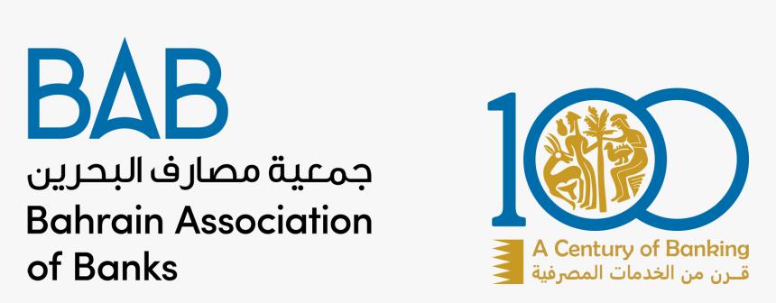 Bab - Bahrain Association Of Banks, HD Png Download, Free Download