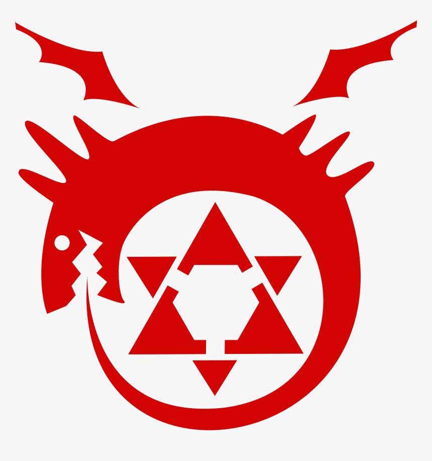 Full Metal Alchemist Homunculus, HD Png Download, Free Download